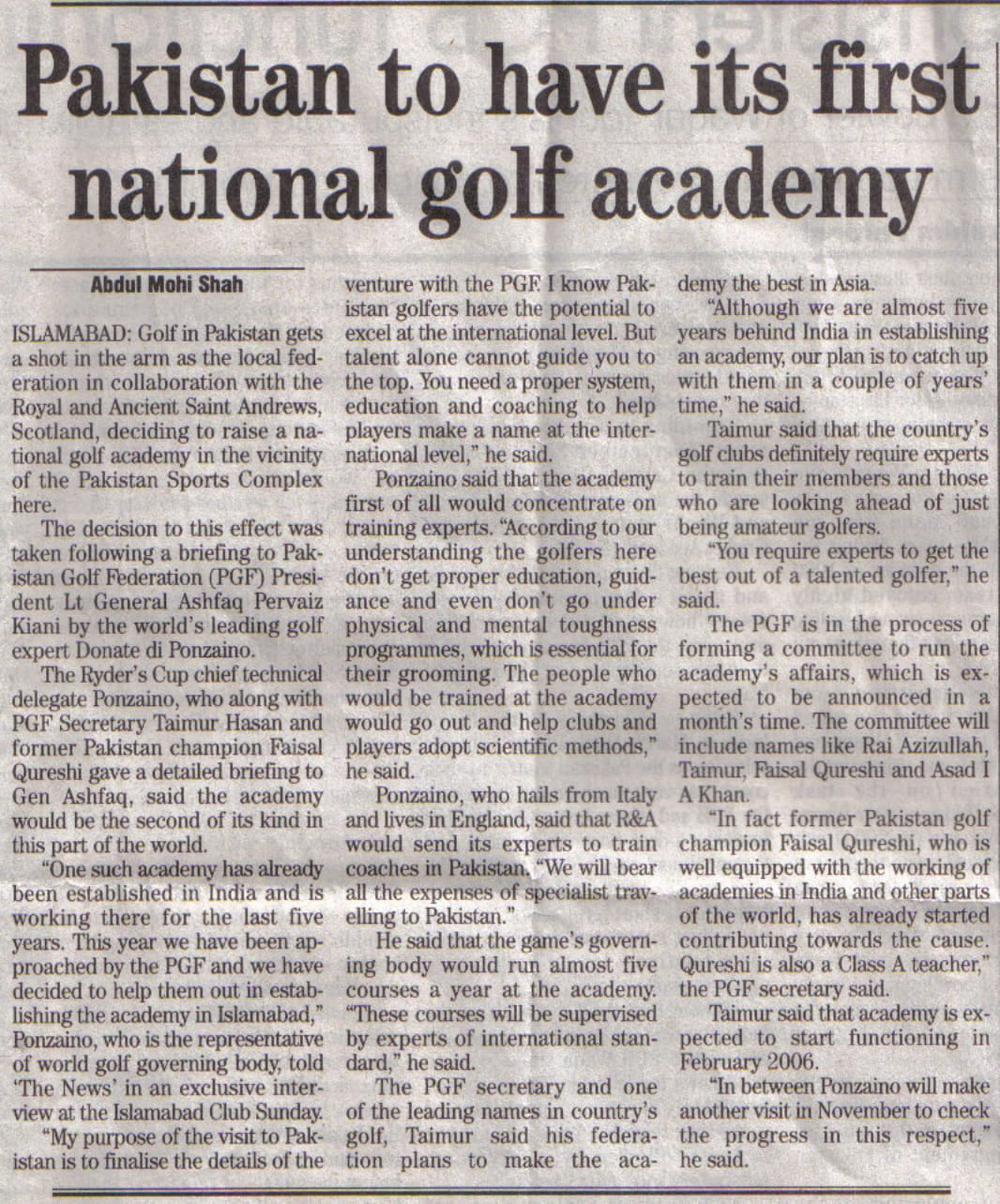 Pakistan to have its first national golf academy